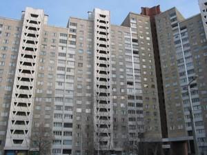 Квартира Глушкова Академика просп., 35, Киев, Y-1486 - Фото