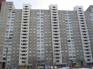 Квартира Глушкова Академика просп., 41, Киев, M-33927 - Фото