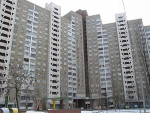 Квартира Глушкова Академика просп., 43, Киев, Z-11169 - Фото