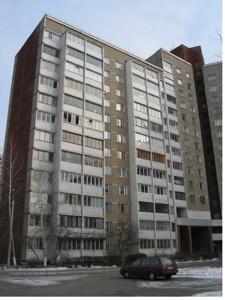 Квартира Глушкова Академика просп., 51, Киев, Z-223178 - Фото