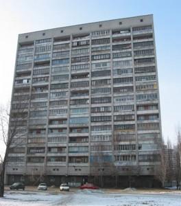Квартира A-102101, Заболотного Академика, 126/1, Киев - Фото 1