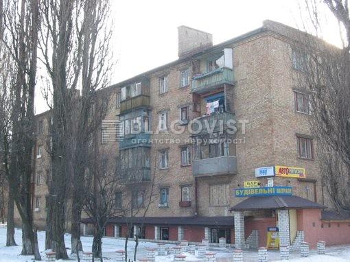 Нежилое помещение, Заболотного Академика, Киев, Z-1138556 - Фото 1