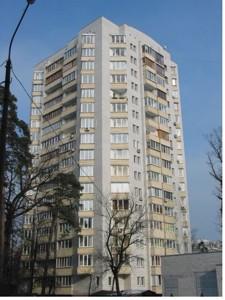 Квартира Котельникова Михаила, 17, Киев, M-37636 - Фото3