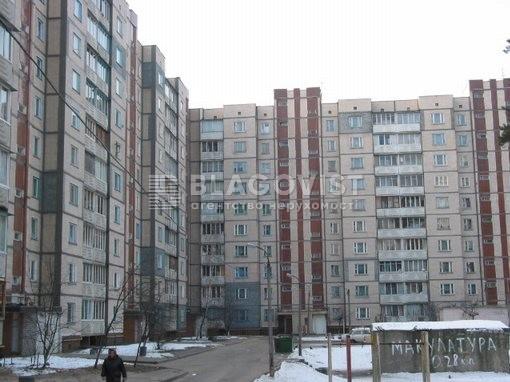 Квартира Z-810296, Котельникова Михаила, 25, Киев - Фото 2