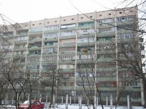 Квартира Котельникова М., 7, Київ, Z-614494 - Фото