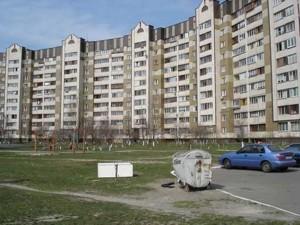 Квартира Симиренко, 25а, Киев, R-3306 - Фото