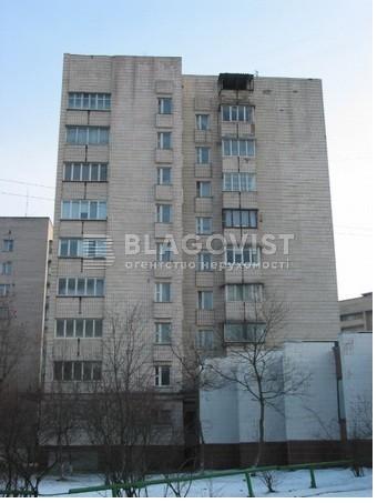 Квартира A-99754, Науки просп., 88, Київ - Фото 1