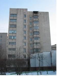 Квартира Науки просп., 88, Київ, A-99754 - Фото 1