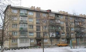 Квартира Пражская, 10, Киев, Z-814048 - Фото