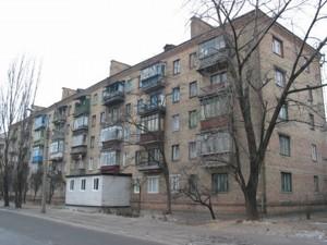 Квартира Сергиенко Ивана, 17, Киев, G-34052 - Фото
