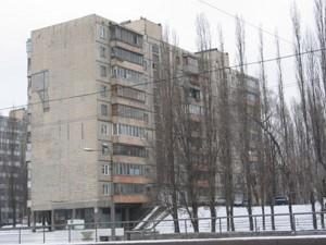 Квартира Дружби Народів бул., 3, Київ, Z-635794 - Фото