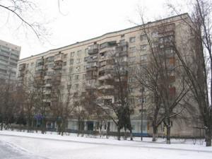 Магазин, Русанівський бульв., Київ, E-9483 - Фото 1