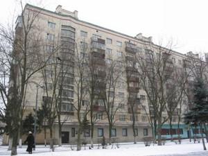 Нежилое помещение, Русановский бульв., Киев, C-97918 - Фото