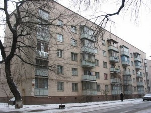 Квартира Щекавицкая, 41, Киев, A-108603 - Фото 1