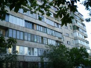 Квартира Вышгородская, 34/1, Киев, R-35795 - Фото 9