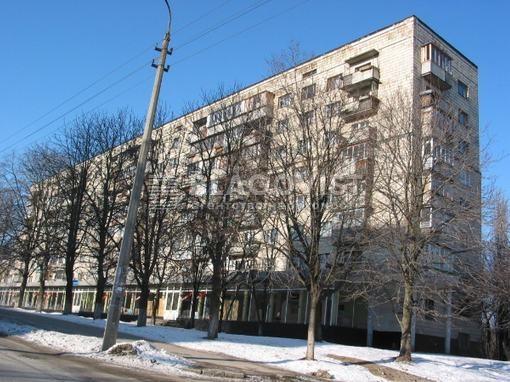Магазин, R-14268, Голосеевский проспект (40-летия Октября просп.), Киев - Фото 2