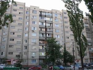 Квартира Прирічна, 1, Київ, Z-621084 - Фото1