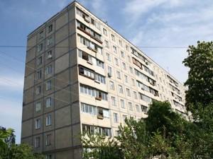 Квартира Патриотов, 98, Киев, H-47343 - Фото