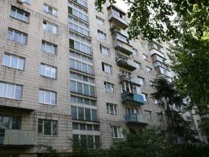 Квартира Энтузиастов, 47/1, Киев, A-108705 - Фото 12