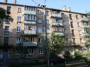 Коммерческая недвижимость, H-49297, Щусева, Шевченковский район