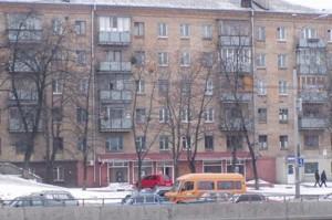 Квартира Телиги Елены, 21, Киев, M-35793 - Фото