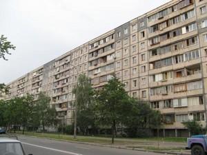 Квартира Тычины Павла просп., 26, Киев, Z-1132836 - Фото