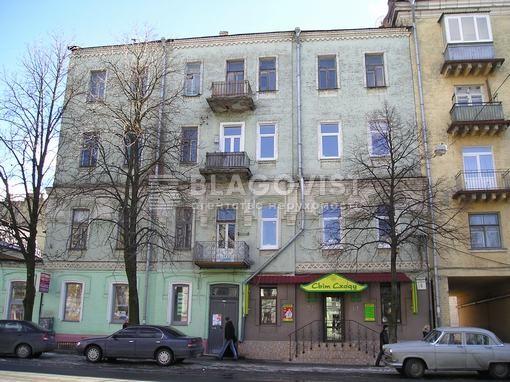 Офіс, D-13596, Бульварно-Кудрявська (Воровського), Київ - Фото 1