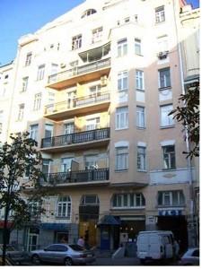Квартира Пушкинская, 23, Киев, H-44484 - Фото