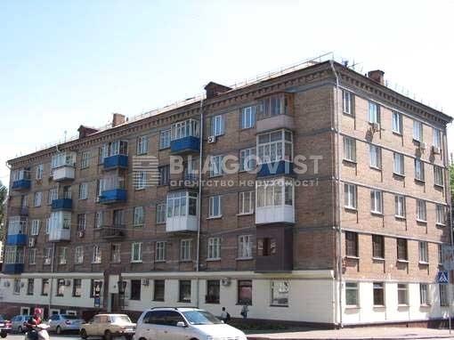 Офис, F-32407, Выборгская, Киев - Фото 2
