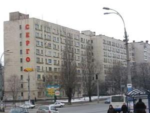 Квартира Гетьмана Вадима (Індустріальна), 38, Київ, Z-665346 - Фото