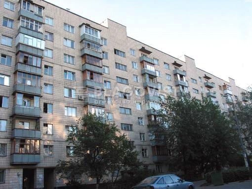 Магазин, Z-1709312, Малиновського Маршала, Київ - Фото 1