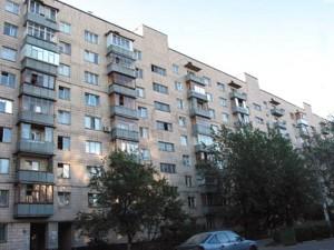 Квартира Малиновского Маршала, 25, Киев, Z-596408 - Фото1
