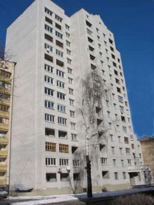 Office, Zerov Brothers (Chervonopartyzanska), Kyiv, Z-751407 - Photo