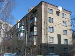 Квартира Бастионный пер., 11, Киев, R-18944 - Фото