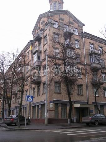 Квартира C-102453, Московська, 5/2а, Київ - Фото 1