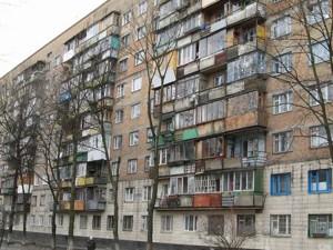 Apartment Klymenka Ivana, 16, Kyiv, D-36305 - Photo