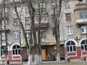 Квартира Лагерная, 38, Киев, Z-103704 - Фото