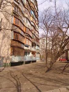 Квартира Тичини Павла просп., 9а, Київ, Z-584752 - Фото 3