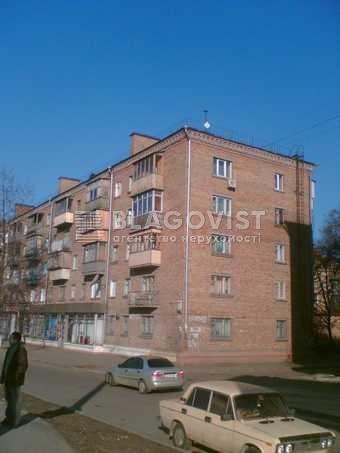 Нежитлове приміщення, H-31547, Перемоги просп., Київ - Фото 1