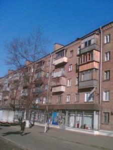 Офіс, Перемоги просп., Київ, H-31547 - Фото 5