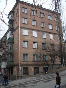 Квартира Кустанайская, 7, Киев, Z-544130 - Фото2