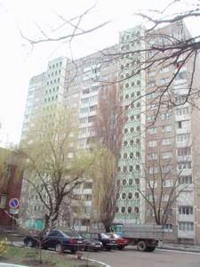 Квартира Лифаря Сержа (Сабурова Александра), 3б, Киев, Z-630058 - Фото1