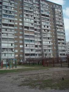 Квартира Лифаря Сержа (Сабурова Александра), 3б, Киев, Z-630058 - Фото2