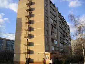 Квартира Маяковського Володимира просп., 32а, Київ, P-23831 - Фото