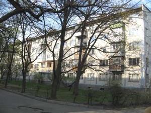 Квартира Верховного Совета бульв., 22б, Киев, Z-719855 - Фото