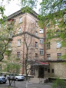 Квартира Мельникова, 69а, Киев, Z-84143 - Фото2