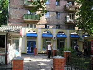 Магазин, Гавела Вацлава бульв. (Лепсе Івана), Київ, C-82988 - Фото