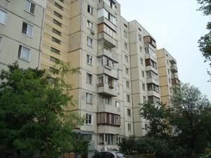 Квартира Приозерна, 10г, Київ, Z-1369122 - Фото 2