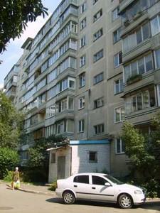 Квартира Васильківська, 4, Київ, D-32727 - Фото1