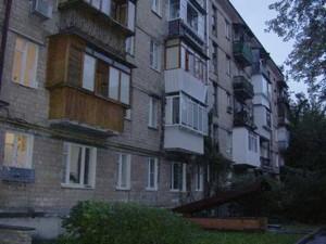 Квартира Уманская, 23/9, Киев, Z-741386 - Фото